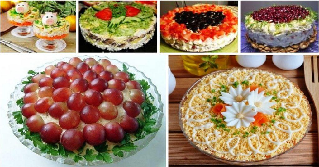 Сытные слоеные салаты: топ-9 рецептов